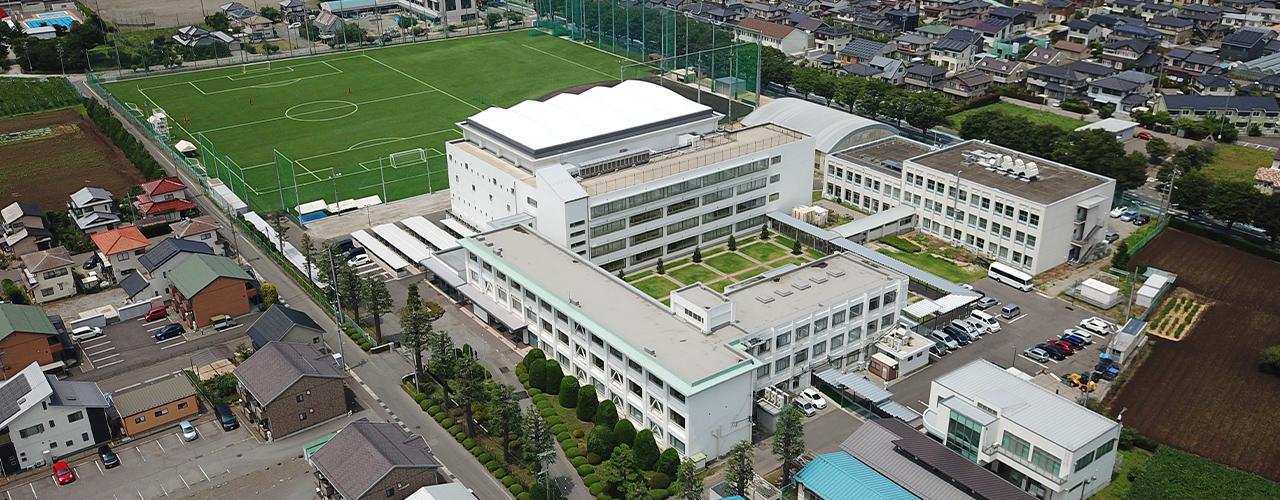 東京 都市 大学