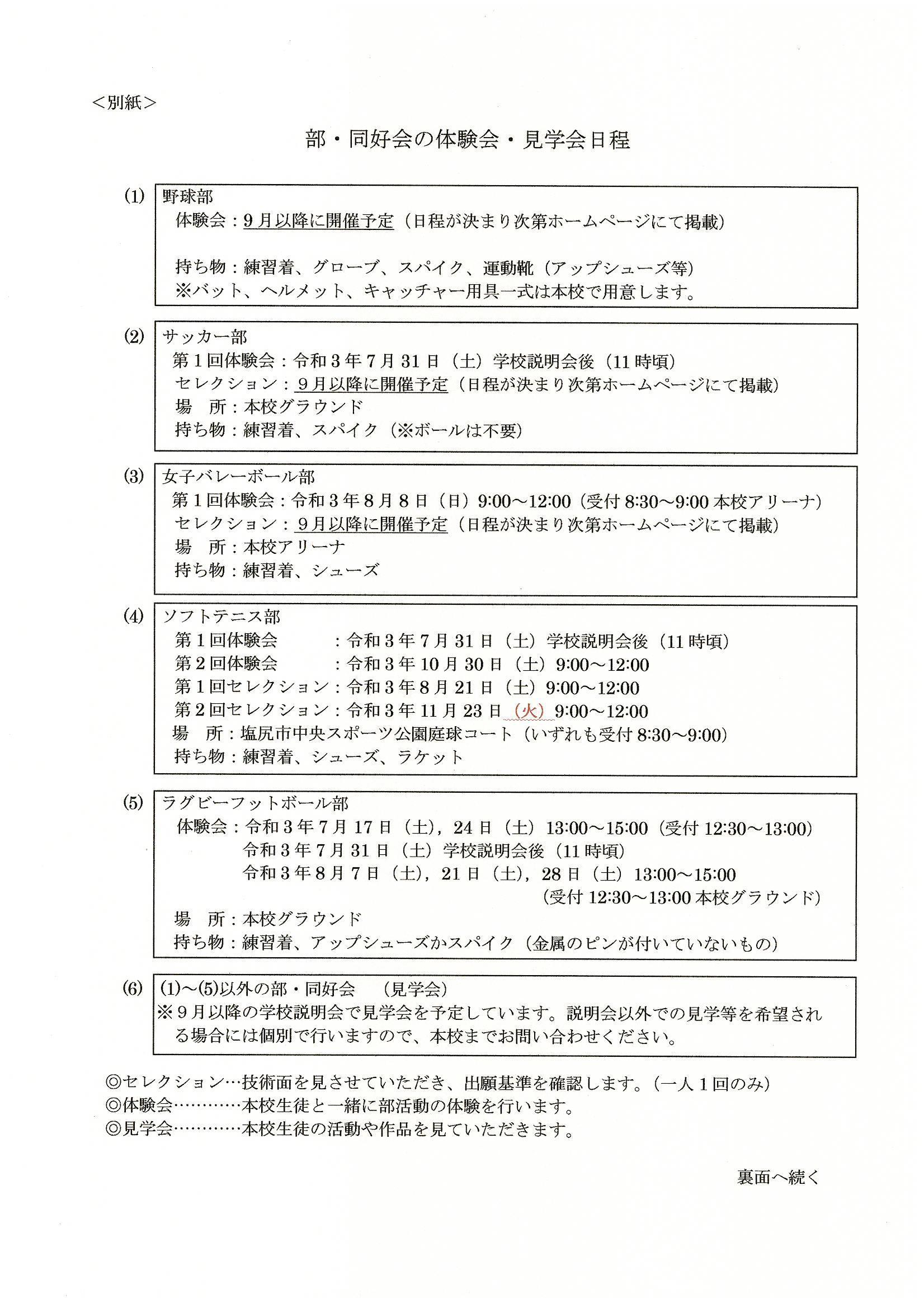 SCAN-0516.jpg
